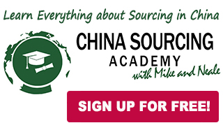 China Sourcing Tutorials and Videos