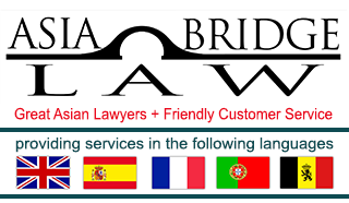 Find Lawyers in Asia