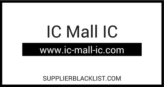 IC Mall IC Supplier Blacklist