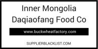 Inner Mongolia Daqiaofang Food Co Supplier Blacklist