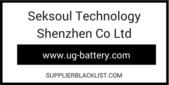 Seksoul Technology Shenzhen Co Ltd Supplier Blacklist