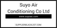 Suyo Air Conditioning Co Ltd Supplier Blacklist