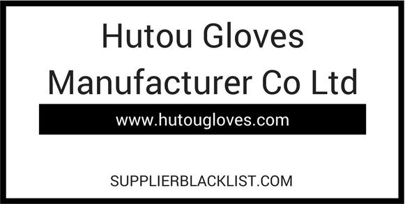 Hutou Gloves Manufacturer Co Ltd Based in Yiwu