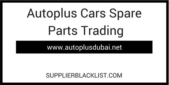 Autoplus Cars Spare Parts Trading Supplier Blacklist
