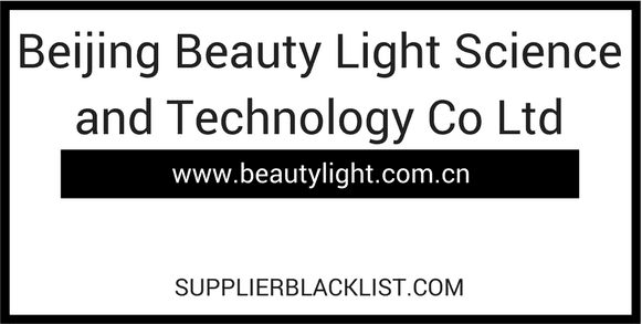 Beijing Beauty Light Science and Technology Co Ltd