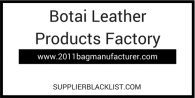 Botai Leather Products Factory