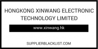 Hongkong Xinwang Electronic Technology Limited