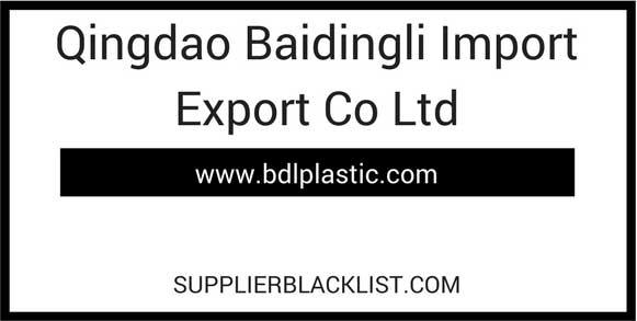 Qingdao Baidingli Import Export Co Ltd