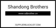 Shandong Brothers Supplier Blacklist