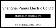 Shanghai Panrui Electric Co Ltd