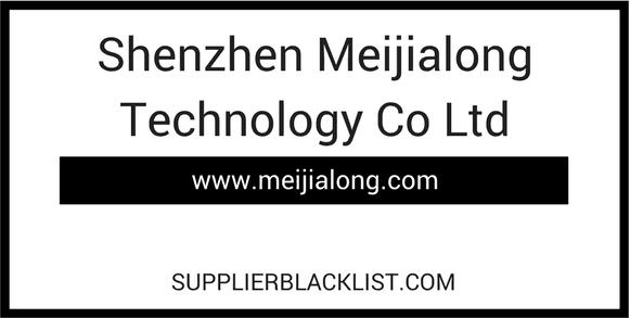 Shenzhen Meijialong Technology Co Ltd