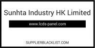 Sunhta Industry HK Limited Supplier Blacklist