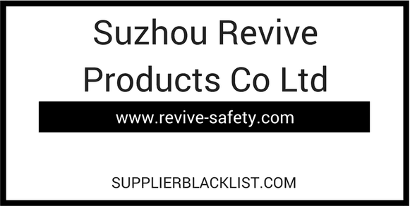 Suzhou Revive Products Co Ltd
