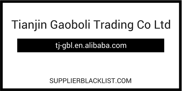 Tianjin Gaoboli Trading Co Ltd