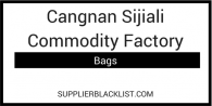 Cangnan Sijiali Commodity Factory