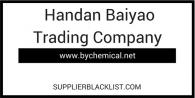 Handan Baiyao Trading Company