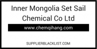 Inner Mongolia Set Sail Chemical Co Ltd