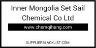 Inner Mongolia Set Sail Chemical Co Ltd