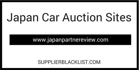 Japan Car Auction Sites