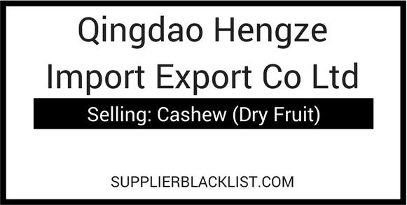 Qingdao Hengze Import Export Co Ltd