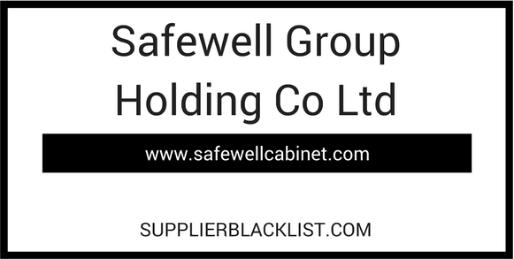 Safewell Group Holding Co Ltd