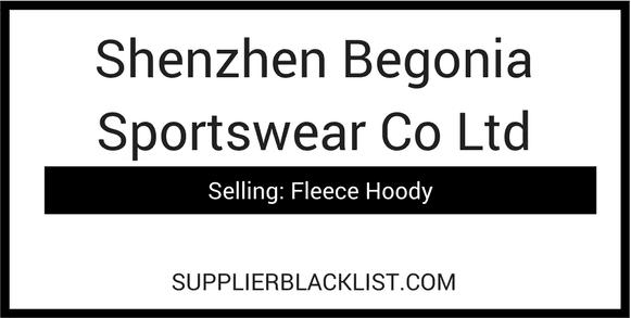 Shenzhen Begonia Sportswear Co Ltd