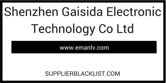 Shenzhen Gaisida Electronic Technology Co Ltd