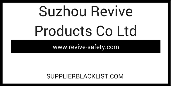 Suzhou Revive Products Company Limited