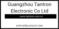 Guangzhou Tantron Electronic Co Ltd