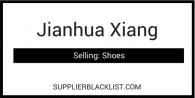 Jianhua Xiang