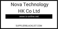 Nova Technology HK Co Ltd Scam
