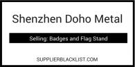 Shenzhen Doho Metal