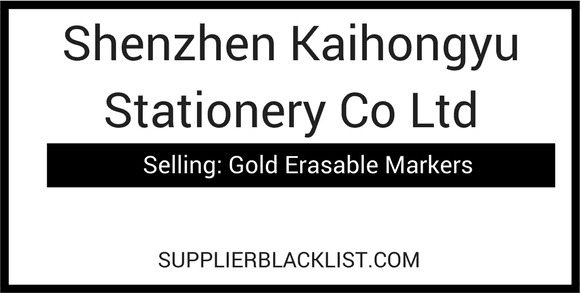 Shenzhen Kaihongyu Stationery Co Ltd