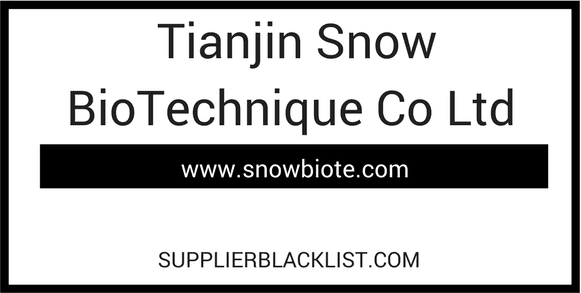 Tianjin Snow BioTechnique Co Ltd