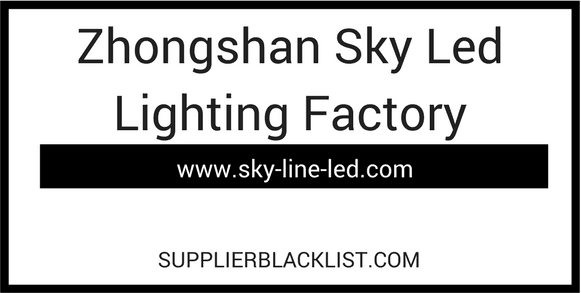 Zhongshan Sky Led Lighting Factory