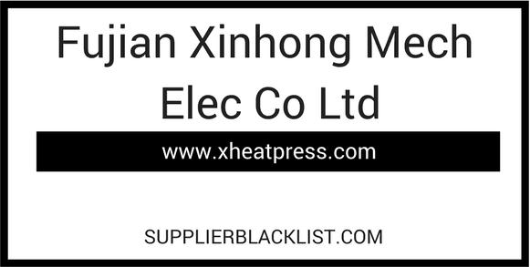 Fujian Xinhong Mech Elec Co Ltd