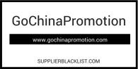GoChinaPromotion