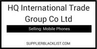 HQ International Trade Group Co Ltd