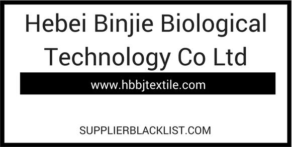 Hebei Binjie Biological Technology Co Ltd
