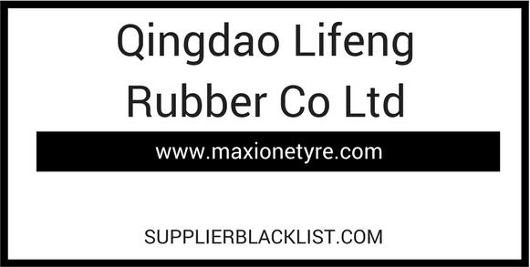 Qingdao Lifeng Rubber Co Ltd