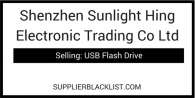Shenzhen Sunlight Hing Electronic Trading Co Ltd