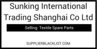 Sunking International Trading Shanghai Co Ltd