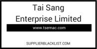 Tai Sang Enterprise Limited