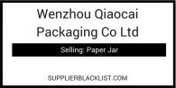 Wenzhou Qiaocai Packaging Co Ltd