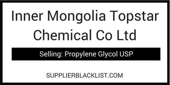 Inner Mongolia Topstar Chemical Co Ltd