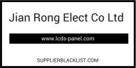 Jian Rong Elect Co Ltd Hong Kong