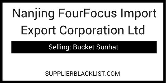 Nanjing FourFocus Import Export Corporation Ltd