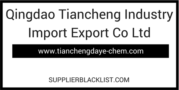 Qingdao Tiancheng Industry Import Export Co Ltd