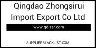 Qingdao Zhongsirui Import Export Co Ltd