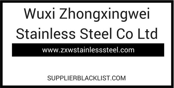 Wuxi Zhongxingwei Stainless Steel Co Ltd